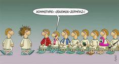 Funny Greek, Peanuts Comics, Family Guy, Humor, Memes, Cute, Fictional Characters, Law, Humour