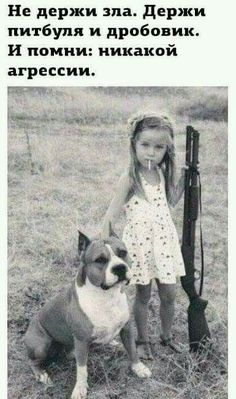 LOL - Just another WordPress site Redneck Humor, Photos Folles, Old Photos, Vintage Photos, Funny Images, Funny Pictures, Strange Pictures, Arte Horror, Beautiful Children