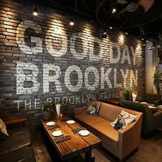 【名古屋】NYスタイル「THE BROOKLYN CAFE」テレビ塔にオープン!: 東京バーゲンマニア