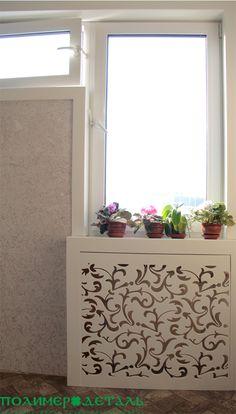 Cnc, Radiators, Divider, Room, Furniture, Home Decor, Manualidades, Bedroom, Decoration Home