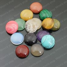 (27239)Flat back Cameos Cabochons for Necklace Pendants Natural stone & synthetic stone,Random color,16MM 5PCS(China (Mainland))