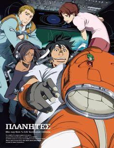 プラネテス Blu-ray Box 5.1ch Surround Edition バンダイビジュアル http://www.amazon.co.jp/dp/B0021ZMHTE/ref=cm_sw_r_pi_dp_qDJAub19KSD5E