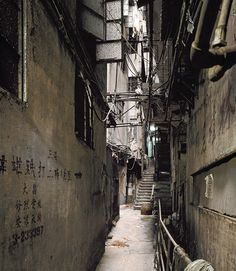 The Life and Death of an Impossible City  Photographing Kowloon Walled City   https://www.kickstarter.com/stories/kowloon?ref=HappeningNewsletterAug1314