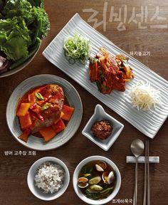 korean dinning table, 건강 밥상