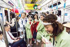 Japaninfo added 18 new photos to the album: 30 มิถุนา@Aizen-matsuri & Nagoshi no Oharai — at 愛染堂.