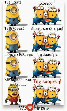 story of my life Meme Minion, Minion Baby, Funny Greek Quotes, Greek Memes, Very Funny Images, Funny Photos, Funny Cute, Hilarious, Funny Shit