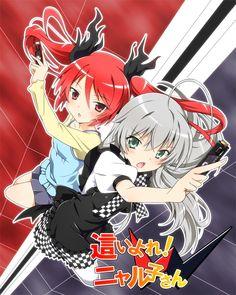 Yuto (Artist), Haiyore! Nyaruko-san, Cthuko, Nyarlko