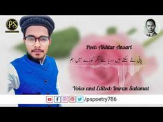 New Friendship poetry 2020 | Dosti shayari in Urdu Dosti Shayari, Urdu Love Words, New Friendship, Urdu Poetry, The Voice, Pdf, Books, Libros, Book