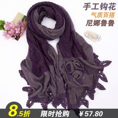 Cheap Scarves on Sale at Bargain Price, Buy Quality scarf pink, scarf winter, scarf long from China scarf pink Suppliers at Aliexpress.com:1,the crowd:young people 2,flower pattern fancy:plants and flowers 3,Scarves Type:Shawl, Wrap,Scarf 4,Suitable season:spring and autumn 5,Style:Fashion