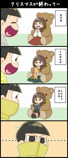 Osomatsu-san- Jyushimatsu and girl 1/2 #Anime「♡」