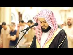 Taraweeh 1440 - Ramadan Best Quran Recitation in the World 2019 Emotional Recitation Surah Al Qadr, Al Asr, Quran Recitation, Religion, Muhammad, Ramadan, Kurdistan, Songs, World