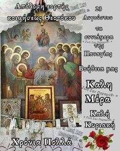 Prayers, Baseball Cards, Painting, Greek, Art, Art Background, Painting Art, Kunst, Prayer