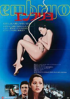 Embryo Movie Poster 1976