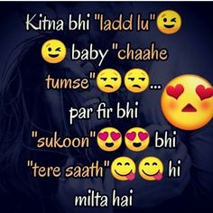 Cute Romantic Quotes, Romantic Love Song, Love Couple Images, Couples Images, Relationship Quotes, Life Quotes, Love Guru, Love Shayri, True Love