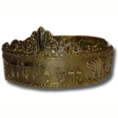 This Tzitz of pure gold, was fashioned by the craftsmen of the Temple Institute, and ready to be worn by the High Priest in the Holy Temple. The Tzitz was the golden crown or tiara worn by the Kohen Gadol (Jewish High Priest) whenever he would minister in the Mishkan (Tabernacle) or the Temple in Jerusalem.