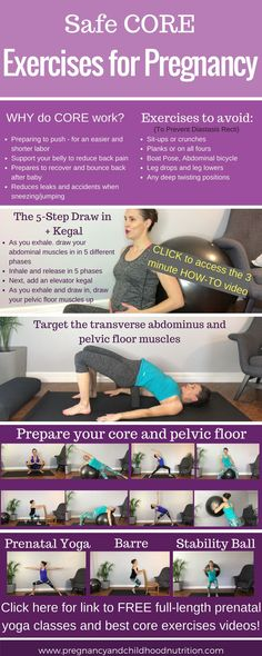 Safe CORE exercises to target the transverse abdomimal and pelvic floor muscles to prepare for labor, reduce back pain and be able to bounce back faster after birth! CLICK to access full-length prenatal fitness and yoga videos including the best CORE exercises in pregnancy.