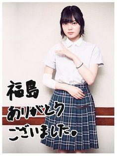 School Uniform Girls, Girl Short Hair, 1 Girl, Locks, High Waisted Skirt, Short Hair Styles, Cute, Hirate Yurina, Vintage