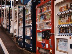 Here's a line-up of vending machines in Japan, the world headquarters for such things...