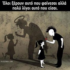 Don't judge people by their looks. Share if you agree. A devil can be disguised as an angel and an angel can be disguised as a devil. Dont Judge People, Fake People, People Change, Rich People, Jolie Phrase, Image Citation, Fit Girl, We Are The World, Greek Quotes