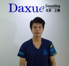 Market research assistants, like Nicholas, help Daxue Consulting provide cost effective market research in China.