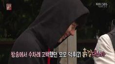Heechul's reaction after momo and nayeon appear just too cute. he hide behind member and feeling shy. Haha [VID/FULL] 161114 꽃놀이패 11회 trip or trap / flower crew 1. http://ift.tt/2faAxAn 2. http://ift.tt/2fay0pX #heechul #superjunior #Kimheechul #kimheenim #heenim #leeteuk #hangeng #yesung #kangin #shindong #sungmin #eunhyuk #donghae #siwon #ryeowook #kibum #kyuhyun #zhoumi #henry #elf #petals #희철 #김희철 #슈퍼주니어 #twice #momo #triportrap #flowercrew #nayeon
