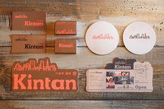 グラフィックツールデザイン制作   六本木焼肉 Kintan   Project   Works   アトオシ atooshi   グラフィックデザイン・ブランディング・ロゴマーク制作依頼   永井弘人