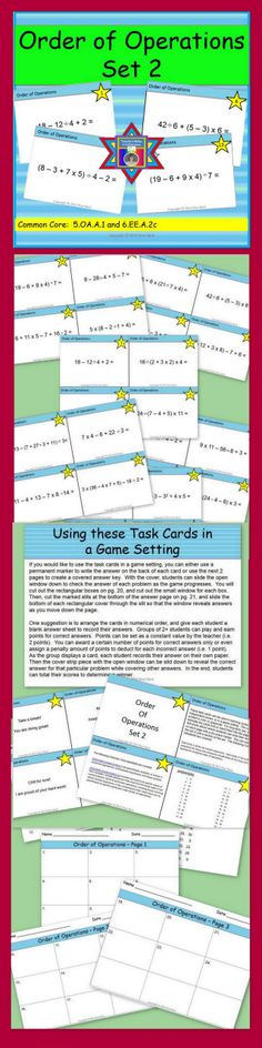 This set of 24 task cards focuses on practice with the order of operations. Cards with exponents are included at the end so that the teacher can choose to include them or not include them.