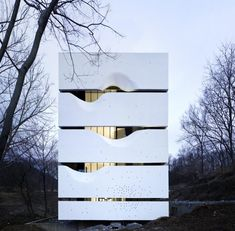 CIPEA number 4 blockhouse in Nanjing, China. By AZL architects. (2012)