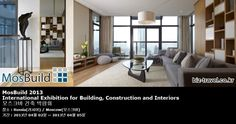 MosBuild 2013 International Exhibition for Building, Construction and Interiors 모스크바 건축 박람회