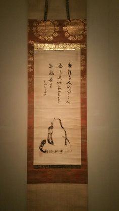 Asian Art Museum, Buddhism, Frame, Home Decor, Picture Frame, Decoration Home, Room Decor, Frames, Home Interior Design