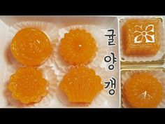 Korean Cake, Stylish Kitchen, Grapefruit, Love Food, Deserts, Food And Drink, Appetizers, Sweets, Snacks