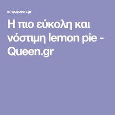 Η πιο εύκολη και νόστιμη lemon pie - Queen.gr
