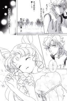 Tsuki Kioku: Yume no Tsuzuki 125 Sailor Moom, Sailor Moon Fan Art, Sailor Moon Usagi, Sailor Uranus, Chica Anime Manga, Anime Chibi, Kawaii Anime, Sailor Moon Crystal, Chibiusa And Helios