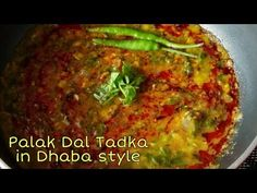 Today i am sharing very delicious and healthy recipe of Palak dal tadka. Dal Palak Recipe, Dal Recipe, Spinach Dal, Vanilla Mousse, Lentil Curry, Chapati, Red Chilli, Meatloaf