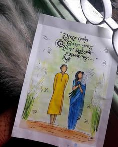 Doodle Art Drawing, Illustration Art Drawing, Art Drawings, Bengali Art, Typography Tutorial, Art Exhibition Posters, Bangla Quotes, Cute Couple Drawings, Canvas Painting Tutorials