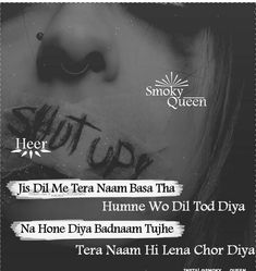 Vahi tera namm hi Lena chor diya Pain Quotes, Hurt Quotes, True Love Quotes, Words Quotes, Me Quotes, Qoutes, Quotations, Bad Attitude Quotes, Mixed Feelings Quotes