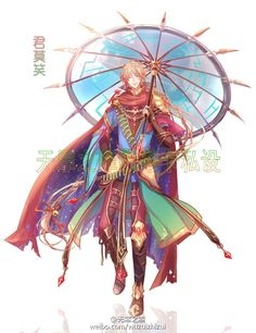 Post with 0 votes and 1378 views. Character Concept, Character Art, Character Design, Fantasy Characters, Anime Characters, The Kings Avatar, Bishounen, Pretty Art, Anime Guys