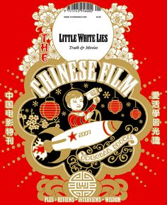 LWLies #10 - The Chinese Film Issue by TCOLondon, via Flickr