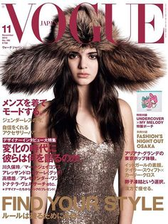 nice Kendal Jenner sparkles in a Ralph Lauren dress for Vogue Japan November 2015 shot by Luigi and Iango [cover]