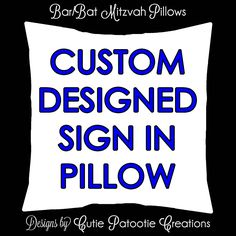 Custom Bar and Bat Mitzvah Zippered SIGN IN Pillow Cover - Designed with Your Logo or Our Logo