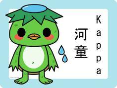 Yōkai: Kappa – japanische Flusskobolde