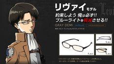 #anime #otau #ShingekiNoKyojin #gafas #merchandising #Ataquealostitanes