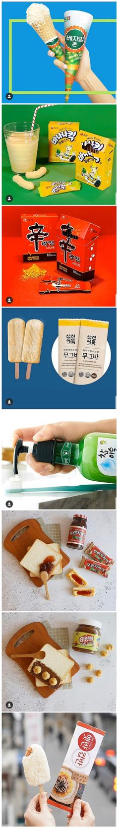 Punny Puns, Packaging Design, Geek Stuff, Jokes, Humor, Cooking, Food, Geek Things, Kitchen