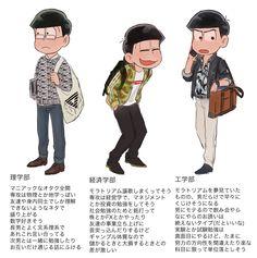 おそ松さん Osomatsu-san おそまつ! — twitterで「6つ子が大学生だったら〜」を考えてくださった方のツイートがたいへんツボだったので大学...