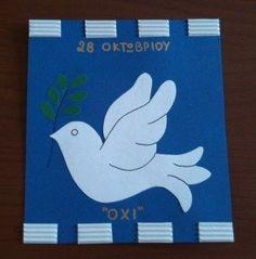 28 october peace dove Preschool Songs, Preschool Education, Autumn Activities, Craft Activities For Kids, Craft Ideas, 28th October, National Holidays, National Days, Greek History