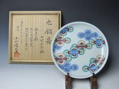 Nabeshima  good modern copy sippoutoukamon