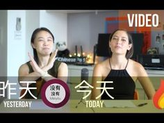 Free Chinese Video Lesson from ChinesePodTV: For the full lesson as well as hundreds of others, click here: https://chinesepod.com/lessons/making-comparisons...