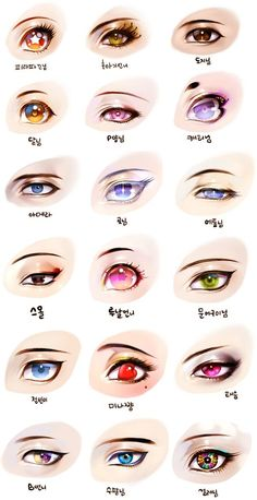 How to Draw Anime Eyes: Step by Step for Beginners Free Printable PDF by JeyRam Eye Drawing Tutorials, Digital Painting Tutorials, Digital Art Tutorial, Art Tutorials, How To Draw Anime Eyes, Manga Eyes, Eyes Artwork, Drawing Eyes, Drawing Expressions