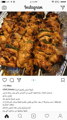 Lebanon Food, Grilled Lamb Chops, Asian Recipes, Healthy Recipes, Arabian Food, Oven Chicken, Middle Eastern Recipes, Recipes From Heaven, Light Recipes