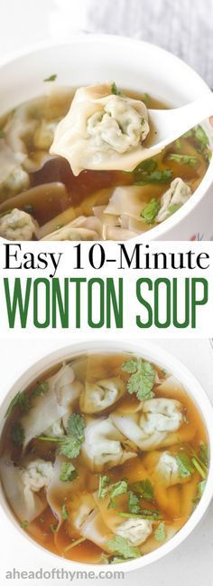 Easy 10-Minute Wonton Soup: Learn how to make easy 10-minute wonton soup, using just a handful of delicious ingredients. | http://aheadofthyme.com via /aheadofthyme/ Wonton Soup Recipes, Wonton Soup Broth, Chinese Soup Recipes, Gyoza Soup Recipe, Pho Soup Recipe Vegetarian, Pho Soup Recipe Chicken, Pho Soup Recipe Easy, Vegetarian Wonton, Wonton Noodle Soup